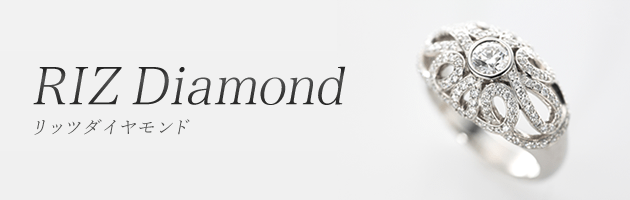 Riz Diamond