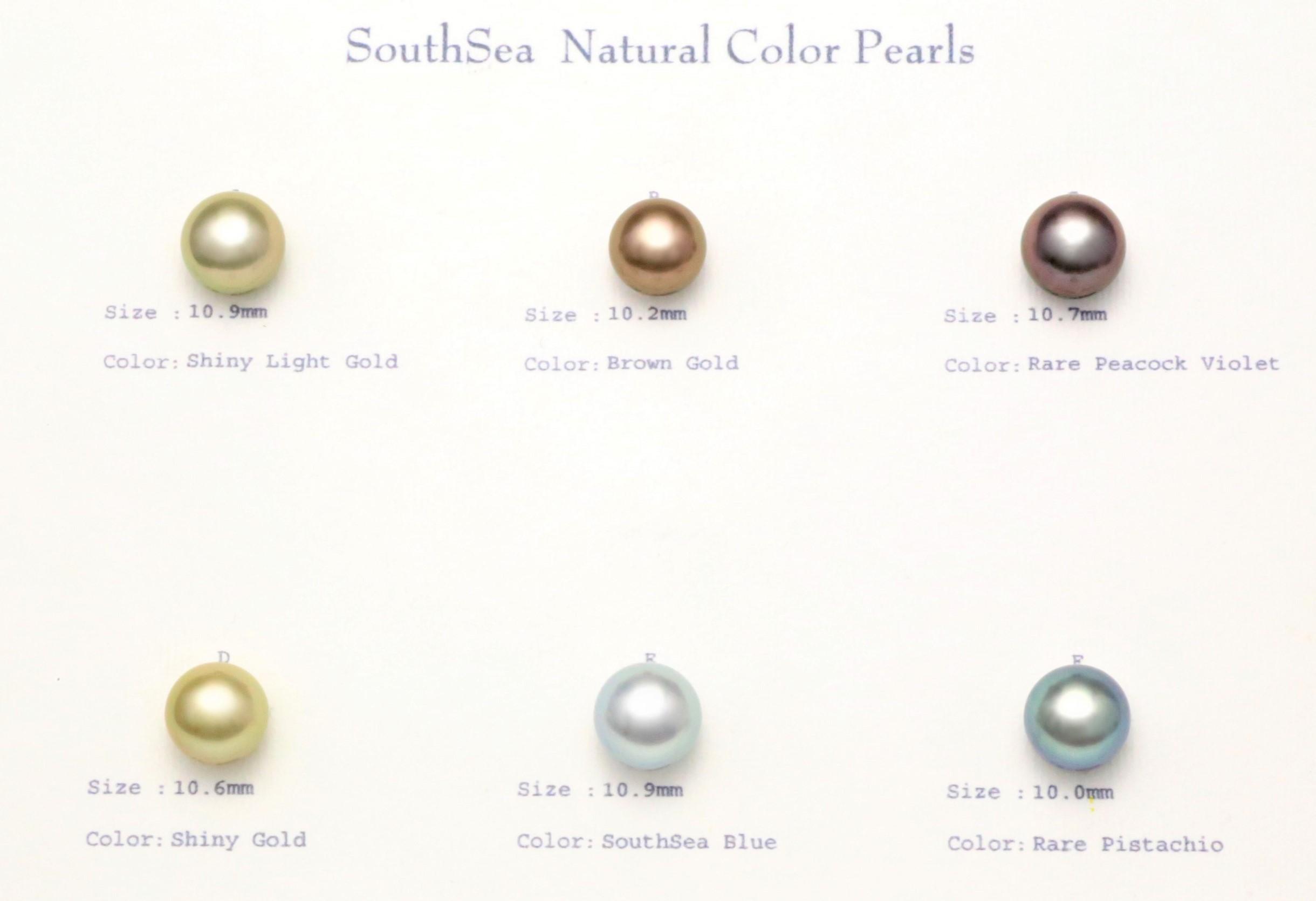 南洋真珠の色見本